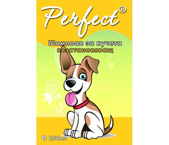 Възстановяващ шампоан за кучета 250мл