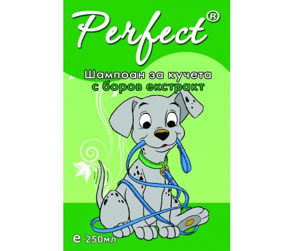 Шампоан за кучета с боров екстракт 250мл