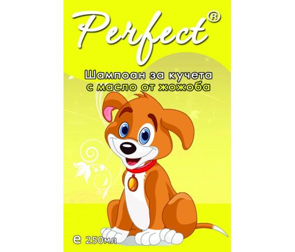 Шампоан за кучета с масло от жожоба 250мл