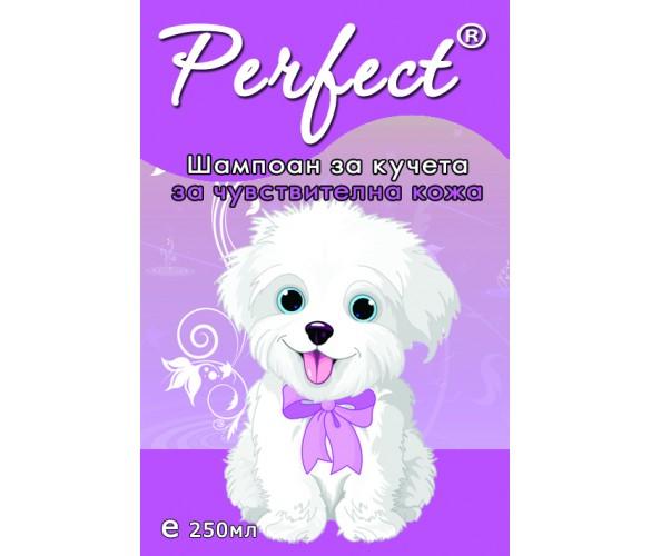 Шампоан за кучета с чувствителна кожа 250мл